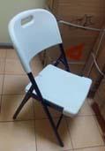 Аренда стульев складных с пластика